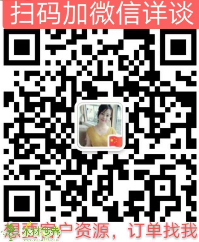 微信图片_20200702115745.jpg