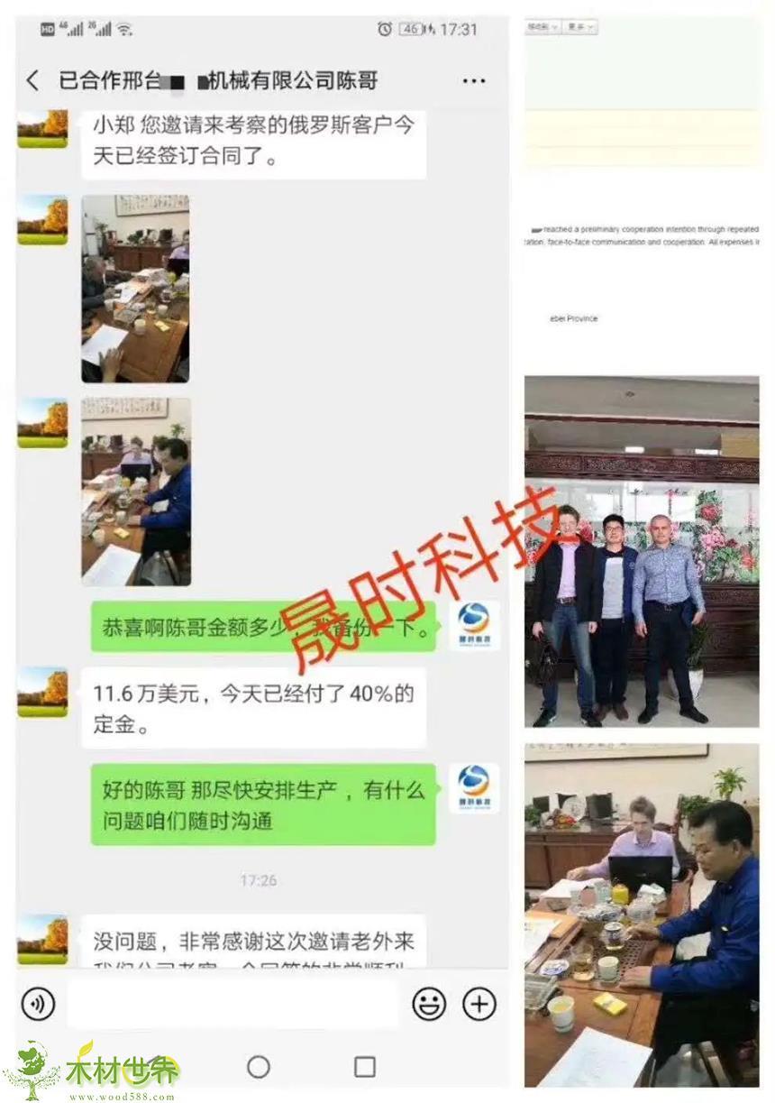 微信图片_20200702115427.jpg